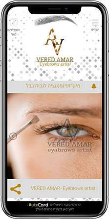 VERED AMAR- Eyebrows artist